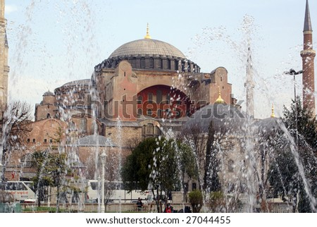 Fountain and Hagya Sophya in Istanbul, Tuirkey - stock photo