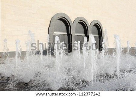 Fountain at the Museum of Islamic Art in Doha, Qatar - stock photo