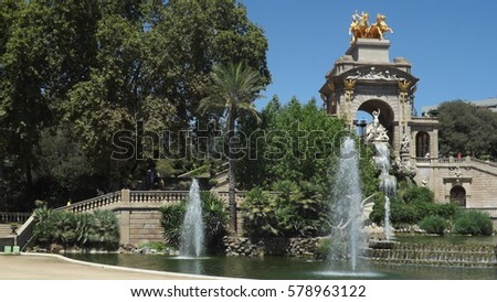 Fountain at the Parc de la Ciutadella