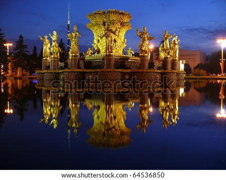 Fountain Friendship of nations - Moscow - stock photo