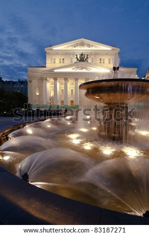 Fountain in front of the Bolshoi Theatre, Moscow, Russia - stock photo