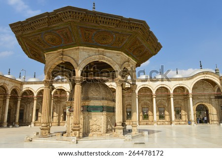Fountain in the yard of Mohamed Ali Mosque,Alabaster, Cairo, Egypt  - stock photo