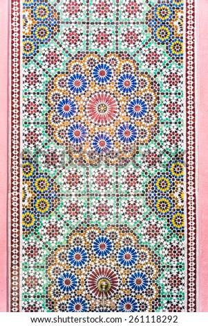 fountain morocco - soft film tone effect - stock photo