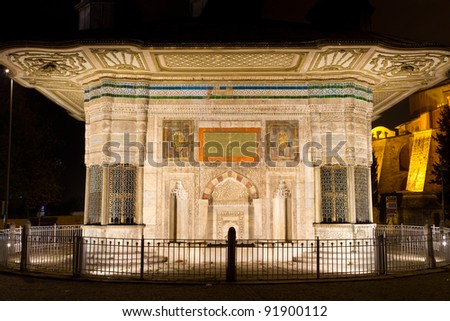 Fountain of Ahmed III from Istanbul, Turkey - stock photo