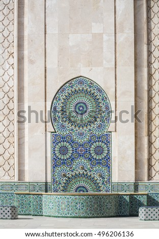 Fountain with mosaics artisans in the Mosque of Hassan II in Casablanca, Morocco