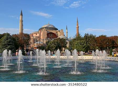 Fountains in front of the Hagia Sophia, located in Istanbul, Turkey.  It was constructed in 537 by Byzantine Emperor Justinian I. - stock photo