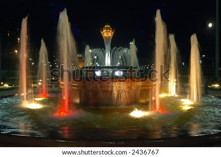 fountains of Astana, Kazakhstan - stock photo