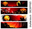 four banner on a Halloween theme (raster version) - stock vector