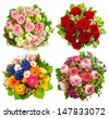 four colorful flowers bouquet for Birthday, Wedding, Mothers Day, Easter, Holidays and Life Events - stock photo