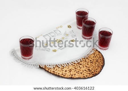Four glasses of wine should be drunk on Passover according to Jewish tradition - stock photo