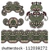 four ornamental floral adornment. Raster version - stock photo