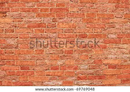 Fragment of a brick wall - stock photo