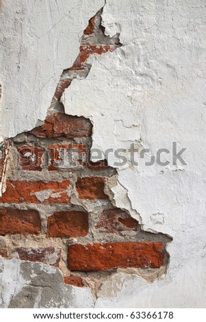 Fragment of an old wall - stock photo