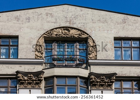 Fragment of Art  architecture style in Riga city  - stock photo