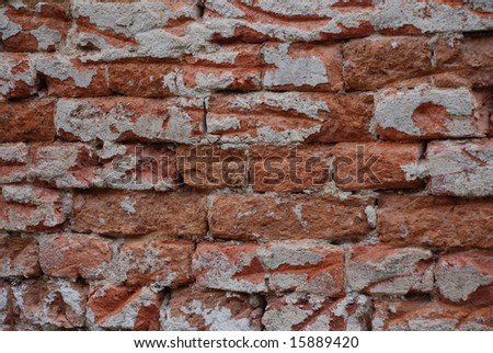 fragment of brick wall
