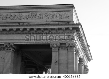 Fragment of Kazan Cathedral in St.Petersburg, Russia. Black and white. - stock photo