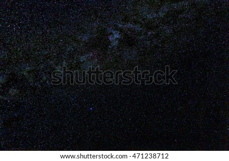 Fragment of Milky Way in the sky
