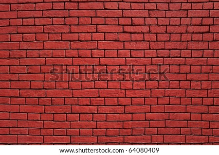 Fragment of red brick wall of the Kremlin (Moscow. Russia) - stock photo