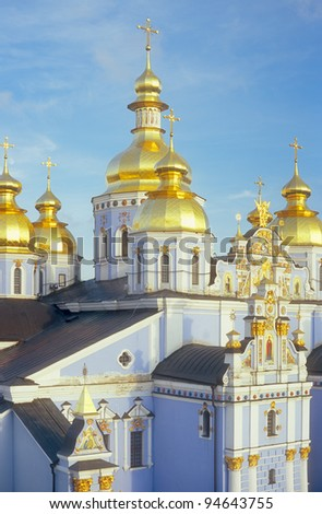 Fragment of St. Michael cathedral. Kyiv, Ukraine. - stock photo