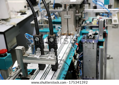 fragment of the industrial machine.Inside in factory - stock photo
