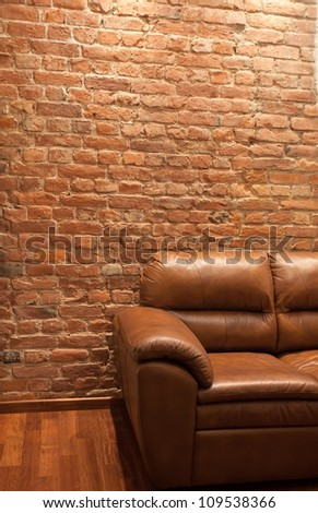 Fragment of the interior the sofa - stock photo