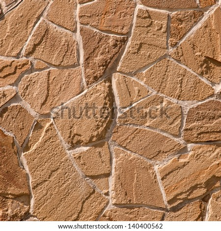 fragment of the old wall - stock photo