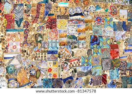 Fragment of the old wall made of the Jerusalem stone with ornament tiles - stock photo