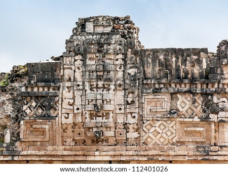Fragment of the palace of the Uxmal, Yucatan, Mexico - stock photo