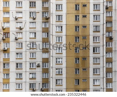 Fragment one of the serial high-rise public house in Moscow suburbs - stock photo
