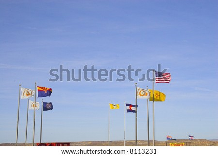 Fragments of the visitor center at Navajo Reservation Famous Four Corner Area - stock photo
