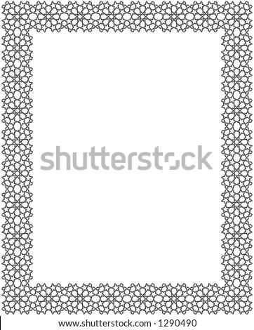 Frame Art - stock photo