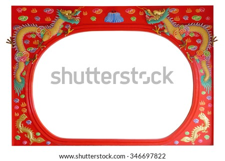 Frame of the door of red chinese dragon stucco arts on white background, clipping path.  - stock photo