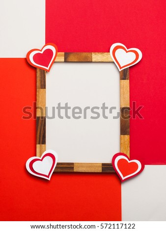 Frame On February 14 Valentines Day Stock Photo Royalty Free