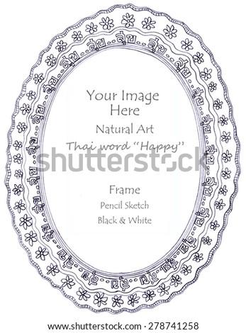 Frame Thai Word Happy Meaning Flower Stock Illustration 278741258 ...
