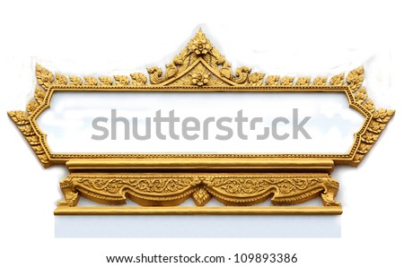 Frame with Thai art wall pattern in thailand Temple - stock photo