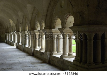France, Burgundy, the cloister of Fontenay s abbey