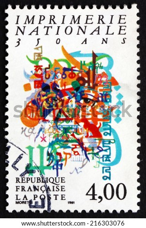 FRANCE - CIRCA 1991: a stamp printed in the France shows National Printing Office, 350th Anniversary, circa 1991 - stock photo