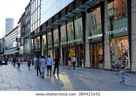 FRANKFURT AM MAIN, GERMANY - AUGUST 7, 2015: People walk along the Zeil. Since the 19th century it is of the most famous and busiest shopping street in Germany. - stock photo