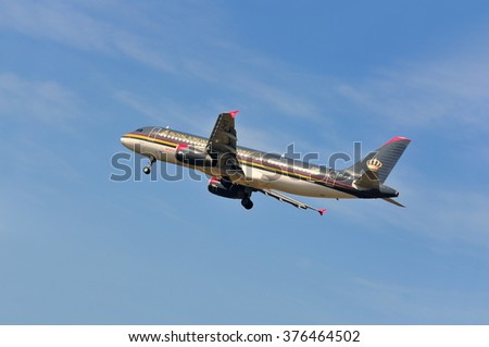 FRANKFURT,GERMANY-APRIL 10:airplane of Royal Jordanian Airlines on April 10,2015 in Frankfurt,Germany.Royal Jordanian Airlines - flag carrier airline of Jordan with its head office in Amman, Jordan.