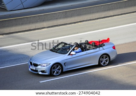 FRANKFURT,GERMANY-APRIL 10:BMW car on the highway on April 10,2015 in Frankfurt,Germany.
