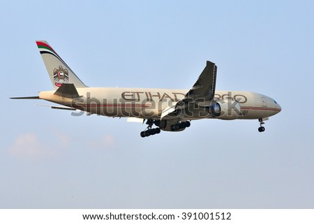 FRANKFURT,GERMANY-MARCH 10:airplane of Etihad Cargo above the Frankfurt airport on March 10,2016 in Frankfurt,Germany.Etihad Airways- the second-largest airline of the United Arab Emirates. - stock photo