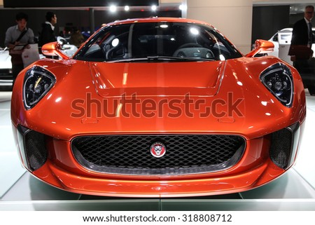 "FRANKFURT - SEPT 16: Jaguar C-X75 ""Spectre"" shown at the 66th IAA (Internationale Automobil Ausstellung) on September 16, 2015 in Frankfurt, Germany."