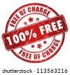 Free grunge stamp - stock vector