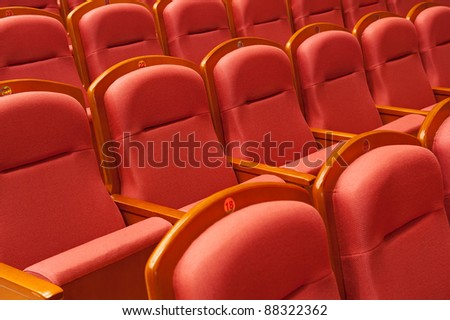 free seats in theater - stock photo