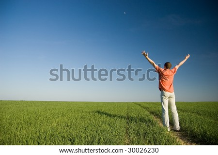 Freedom - stock photo