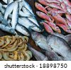 fresh fish at a fish market - stock photo