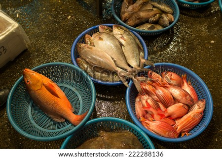 fresh fish in the market in Keelung, Taiwan - stock photo