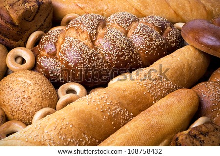 Fresh tasty bread - stock photo