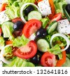 fresh vegetable salad,close-up - stock photo