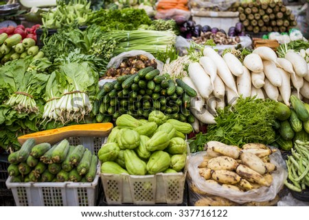 Fresh vegetables in Chinese market